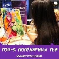 artspace-instagram-11