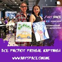 artspace-instagram-17