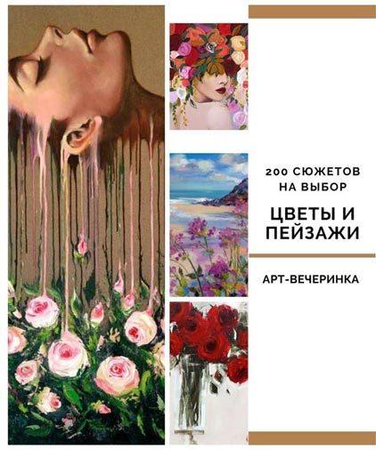 art-master-klass-moskva