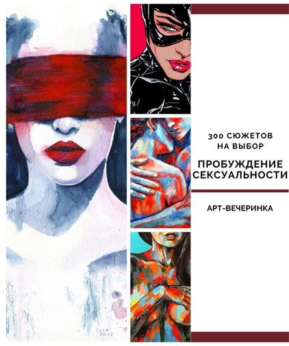 art-vecherinka-moskva-2021