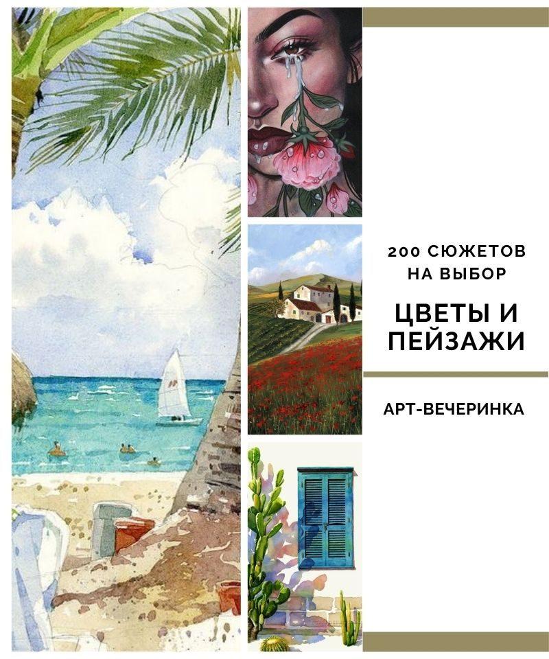 art-vecherinka-moskva-risovanie (2)