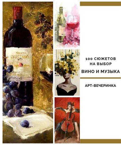 art-vecherinka-moskva-risovanie
