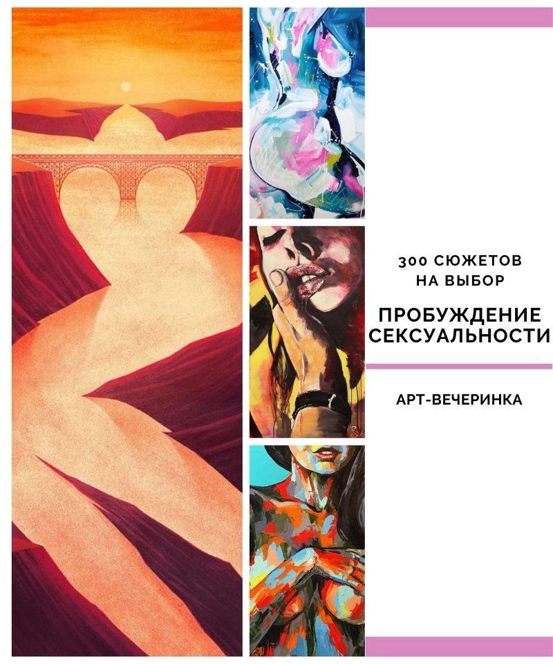 art-vecherinka-moskva-siti