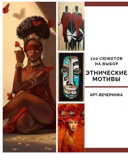 art-vecherinka-moskva-zimnie-kartiny