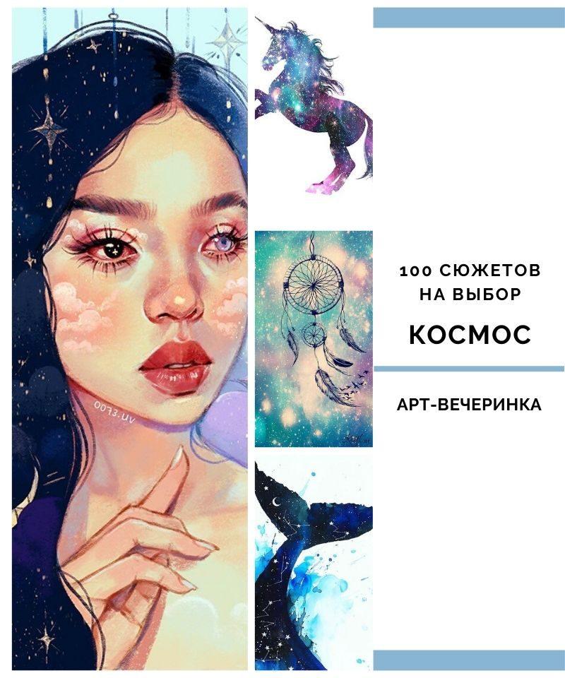 art-vecherinka-s-vinom-v-moskve