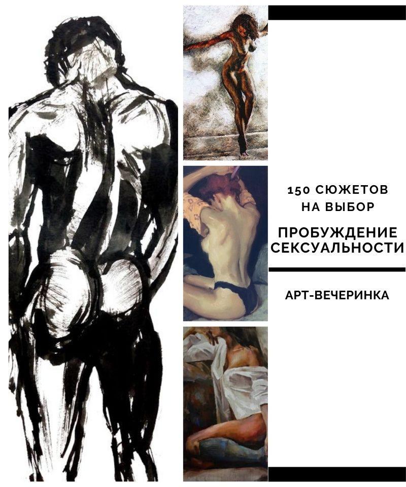art-vecherinki-moskva-2020 (2)