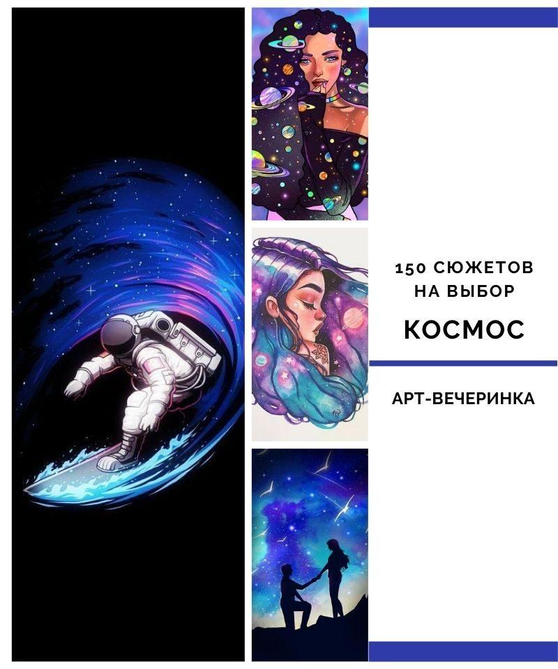 art-vecherinki-moskva-2020