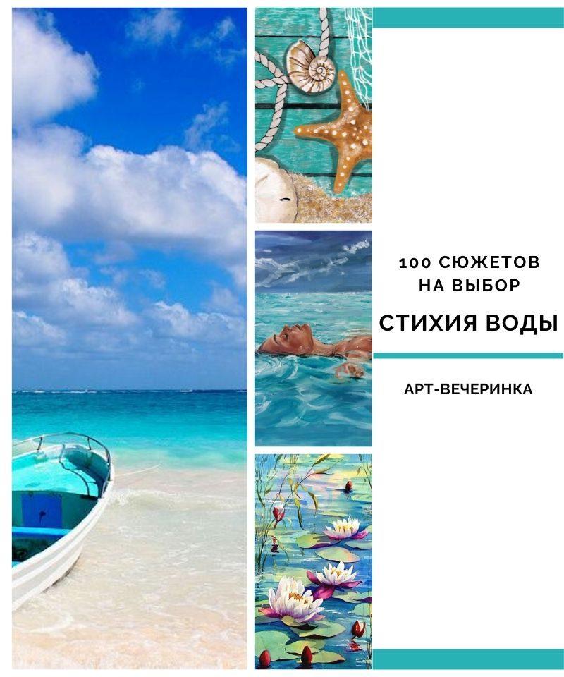 art-vecherinki-moskva (3)