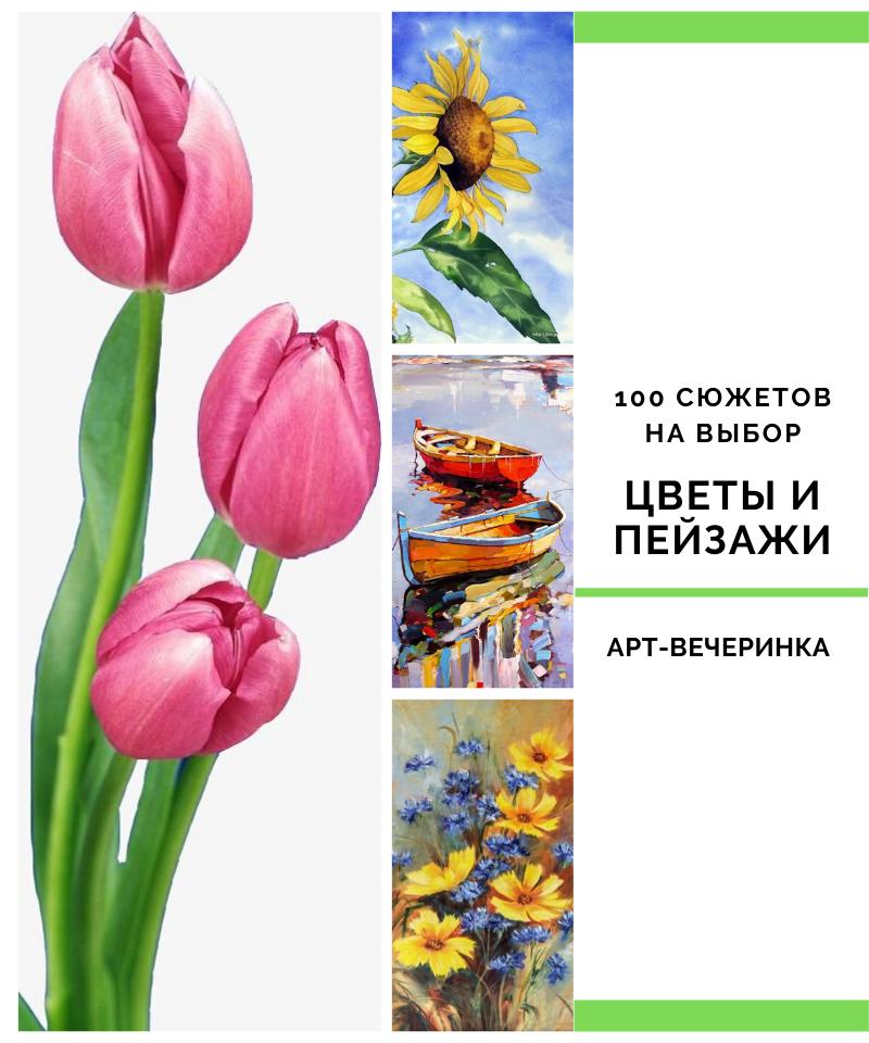 art-vecherinki-moskva-s-vinom