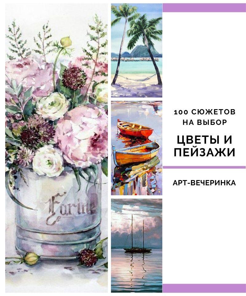 cvety-moskva-risovanie-masterklass