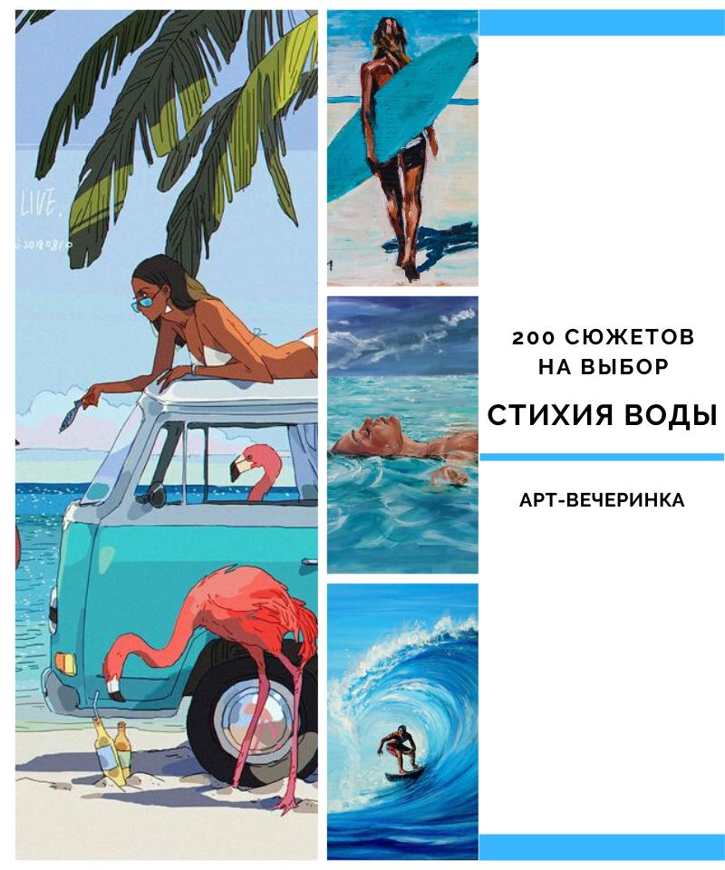 devichnik-moskva-risovanie