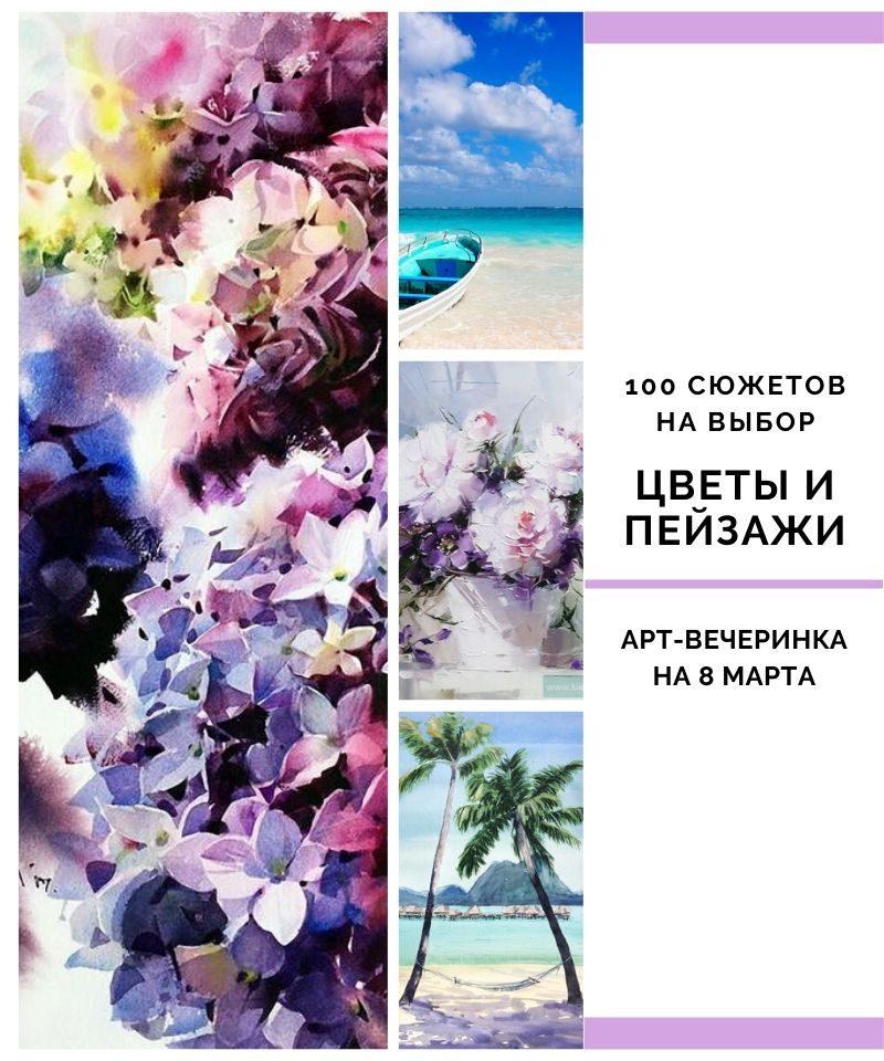 korporativ-na-8marta-moskva