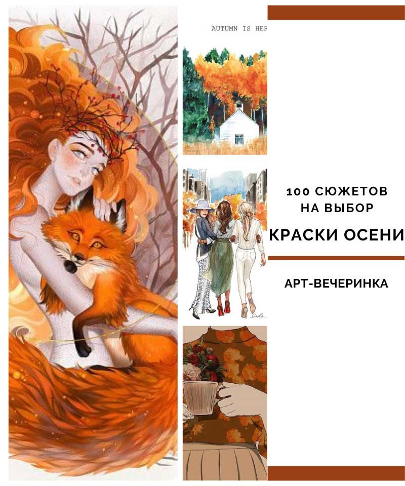 master-klass-po-risovaniyu-moskva-2
