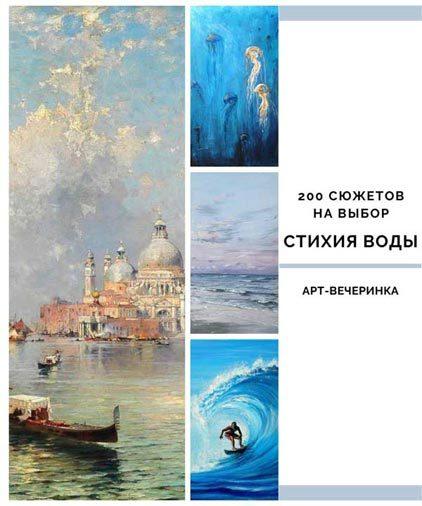 master-klass-po-risovaniyu-moskva-3