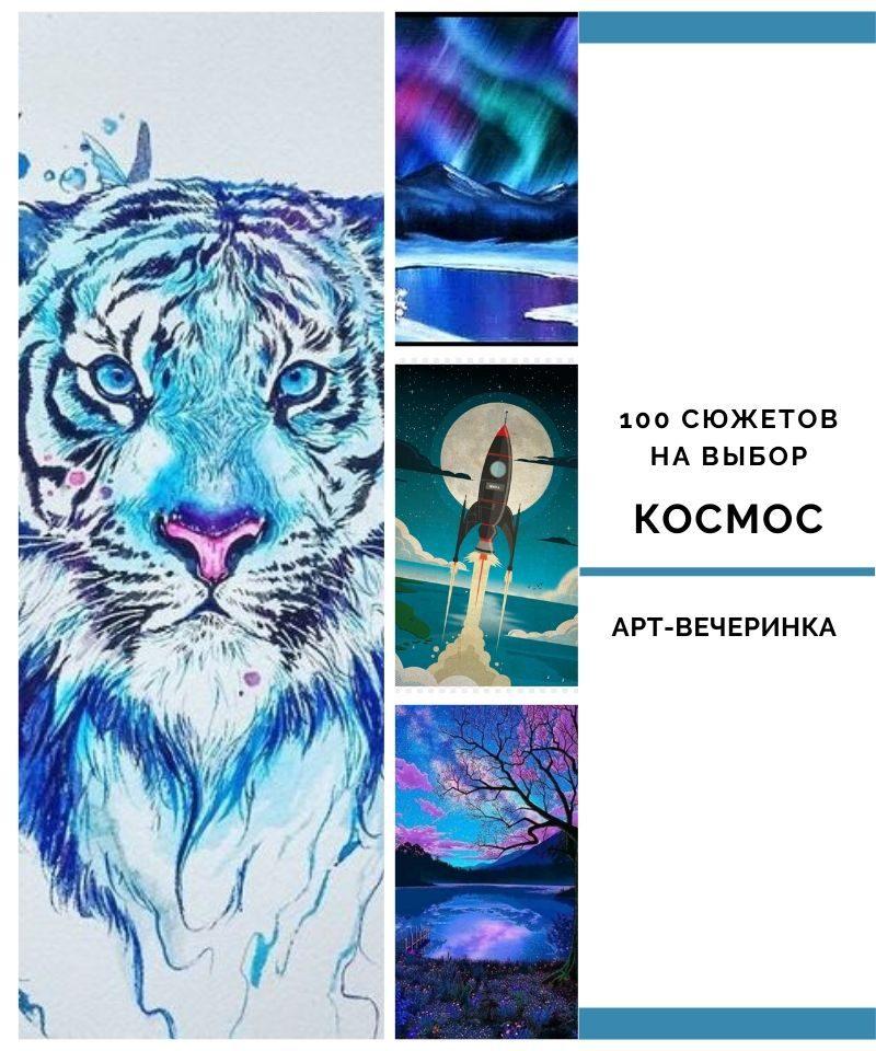 risovanie-moskva-kosmicheskie-kartiny